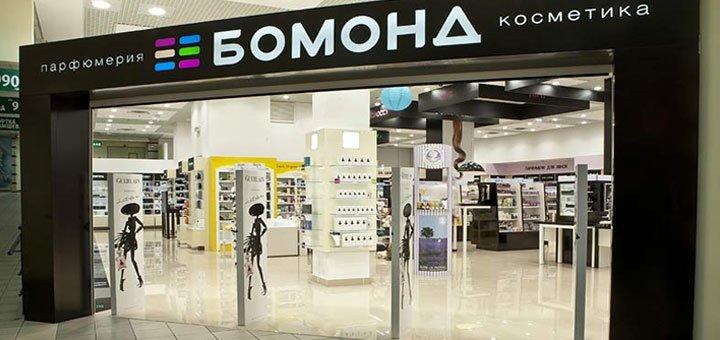 BOMOND - Сеть магазинов парфюмерии и косметики на Pokupon.ua 90f58375fd005