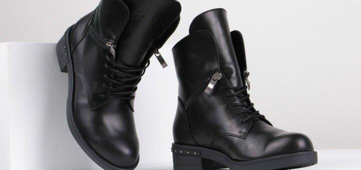 921fa81e0cde «Pratik» — обувной магазин в Харькове. Покупайте женские кожаные ботинки по  акции.