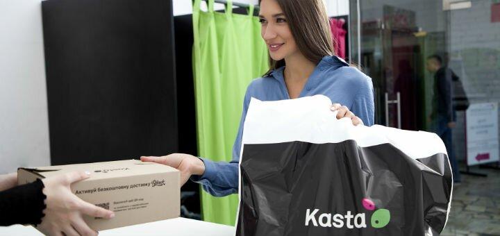 ff7d15c5c00 Скидки на женскую одежду в магазине «Каста» 8