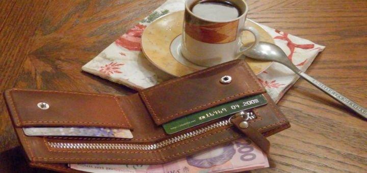 49a67a4b3161 Портмоне и кошельки в интернет-магазине «Babak». Покупайте кожаные кошельки  по акции.