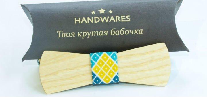 Handwares-9