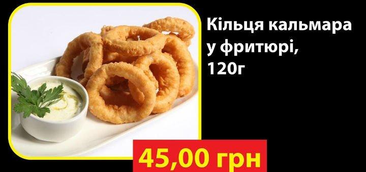 меню-3
