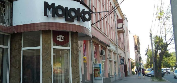 Moloko-9