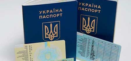 Pasport-ukraina