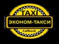 економ_такси_логотип