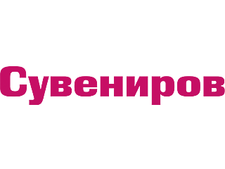 Logo-suvenirov