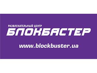 Blokbaster