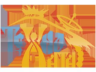 Tehohata