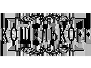 Koshelkoff
