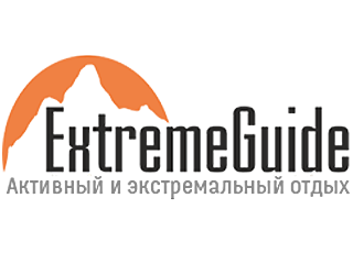 Extremeguide