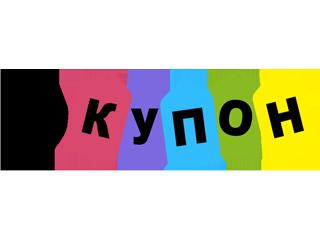 ПОКУПОН - Маркетплейс скидок на Pokupon.ua