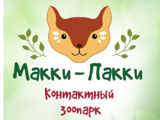 320x_makki_pakki