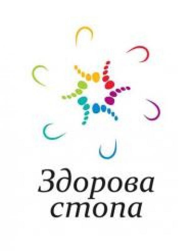 fbf3114956bad8 ЗДОРОВА СТОПА - Центр подології у Львові на Pokupon.ua