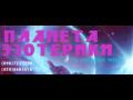 Planeta-ezoteriki-logo