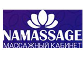 Namassage