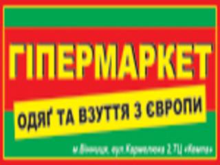 Imgonline-com-ua-resize-elaawujy2yx1w