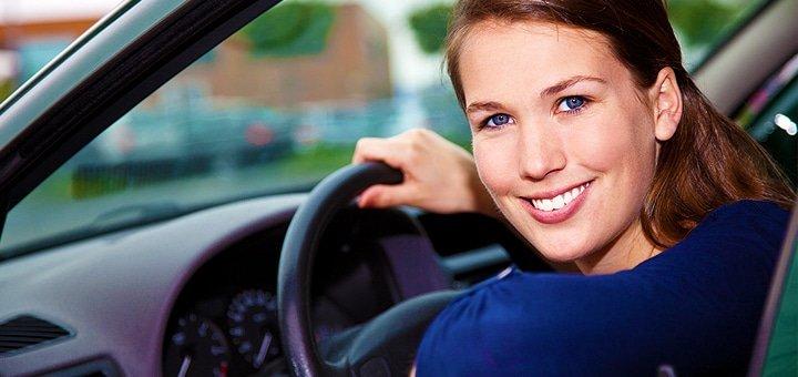 Полный теоретический и практический курс вождения для одного или двоих в сети школ «Юан-Авто»!
