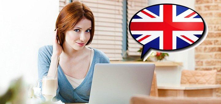 Картинки по запросу изучение иностранных языков онлайн