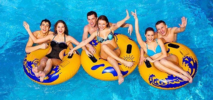 Знижка на відвідування аквапарку «Пляж» у Львові! Водні атракціони, екстремальні гірки, 5 басейнів та інші розваги!