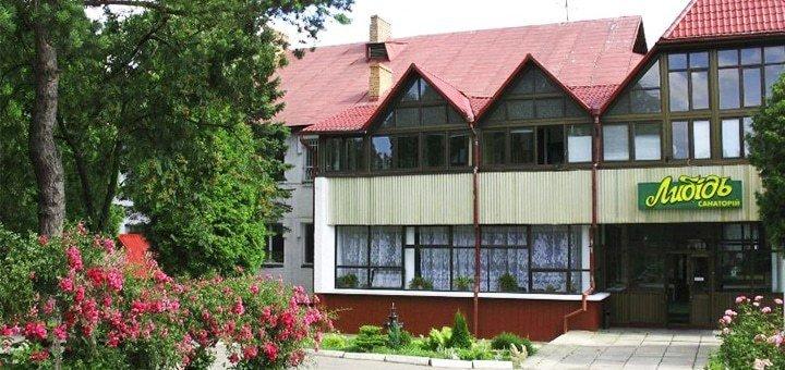До 15 дней отдыха в санатории «Лыбидь» в Трускавце