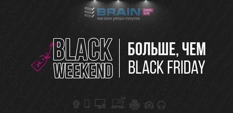 720x_brain