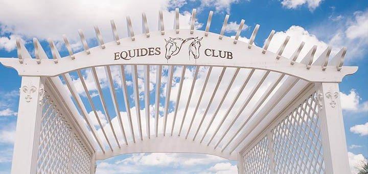 От 2 дней отдыха в загородном конном комплексе «Equides club» в Киевской области