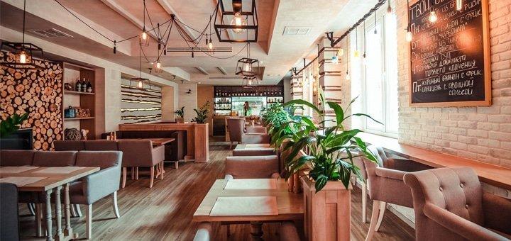 Скидка 30% на меню в сети ресторанов «Carpaccio Cafe»
