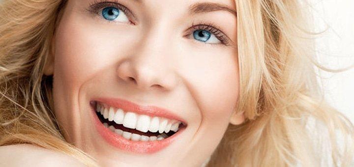 Скидка 30% на лечение зубов у стоматолога Бадера Ганама
