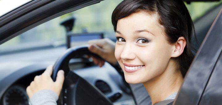 Скидка до 50% на полис ОСАГО (автогражданка) от страхового платежа от компании «ОСАГО24»
