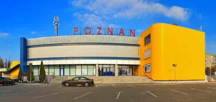 Скидка 50% на два билета в сети кинотеатров KINOLAND
