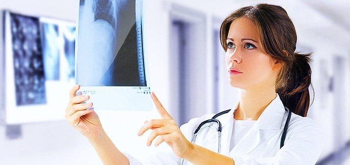 Клиника обследование суставов при вывихе сустава следует