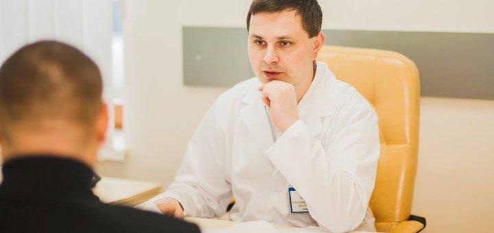 Комплексні програми обстеження для чоловіків в медичному центрі «Оксфорд Медікал»