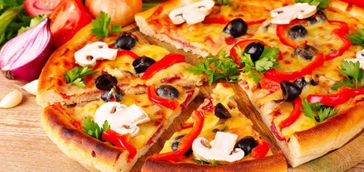 Скидка 25% на все пиццы от кафе «Ледовый клуб»