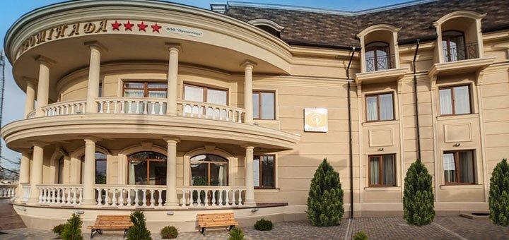 От 2 дней отдыха в роскошном отеле «Проминада» в Одессе