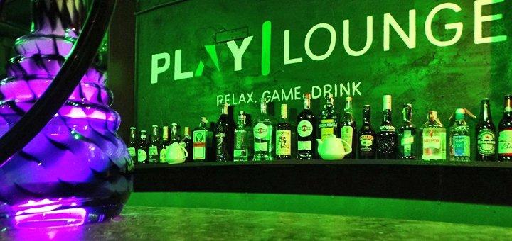 Кальян на соке + 2 коктейля Куба либре для компании до 6 человек в кальян-баре «PlayLounge»