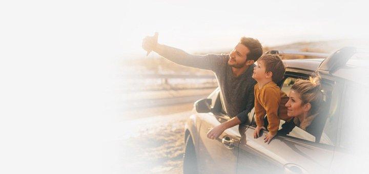 Скидка 10% на страхование авто и путешествия от компании «Finscanner»