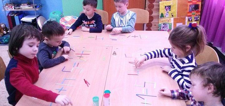 Скидка 25% на один месяц обучения в Детском учебном центре «Альтер Эго»