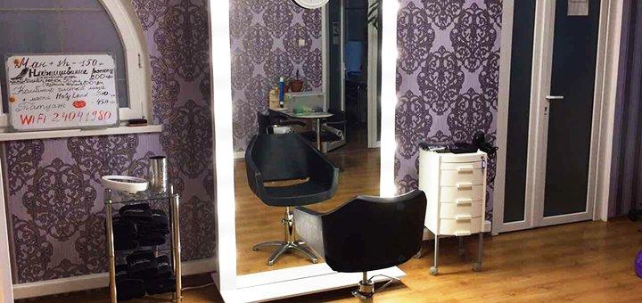 Восковая депиляция в «Helena Exclusive & Beauty Soul Studio»