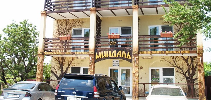 От 3 дней отдыха в бархатный сезон в гостинице «Миндаль» в Затоке на Черном море