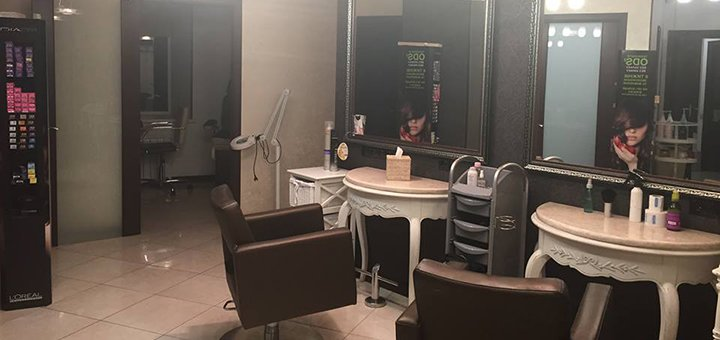 Чистка лица в салоне красоты «Ansi beauty»