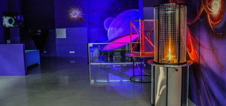 Парк интерактивных и научных развлечений «Лаборатория чокнутого профессора» в Dream Town 2