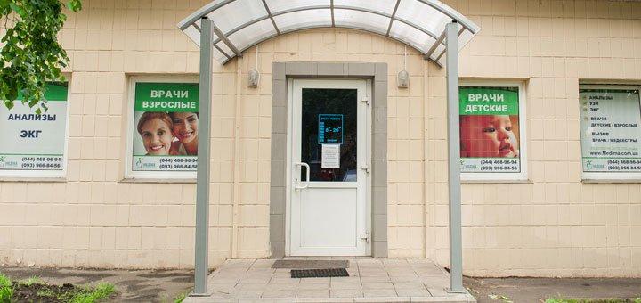 Обследование у гинеколога в медицинском центре «Медима»