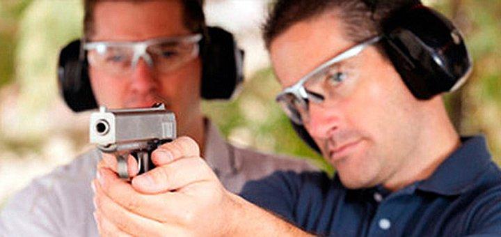 Мастер класс по стрельбе из разрешённых видов оружия в тире нового поколения «Попадала»