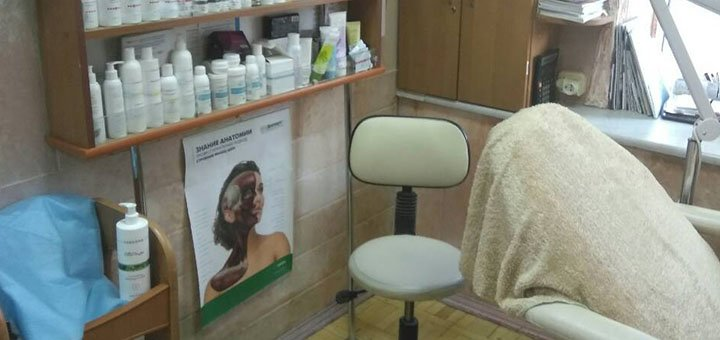 Скидка 20% на карбокситерапию СО2 от касметолога Марины Марценюк