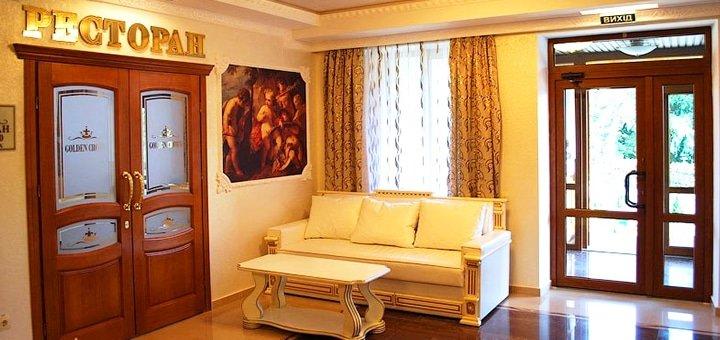 От 4 дней отдыха и оздоровления в королевском стиле в отеле «Золотая Корона» в Трускавце