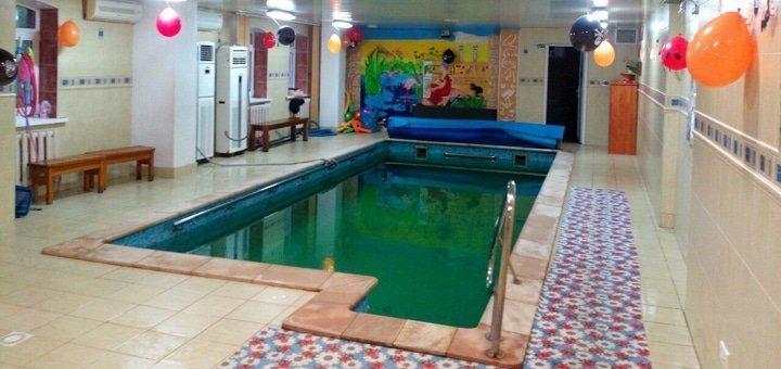 Скидка до 67% на занятия аквааэробикой для детей до 3 лет и грудничков в бассейне «Aqualuna»