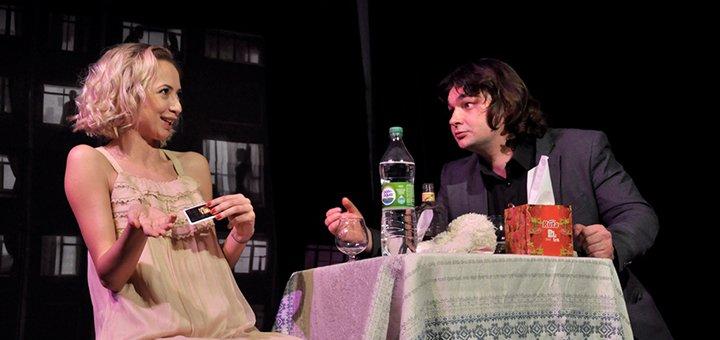 Скидка 50% на билеты на спектакли Киевского театра «Черный квадрат»