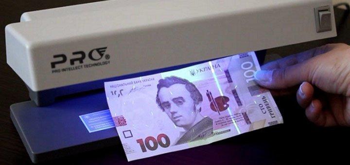 Скидка 15% на ультрафиолетовый детектор валют «PRO 12»