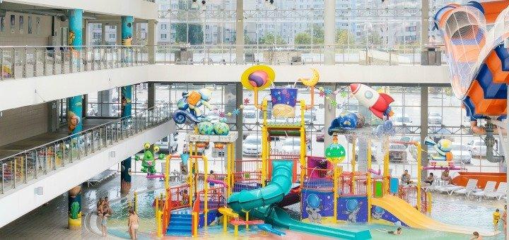 Входной детский билет на целый день в аквапарке в ТРЦ «Терминал»