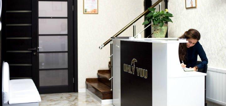 До 3 сеансов алмазной микродермабразии в студии аппаратной косметологии «Only You»